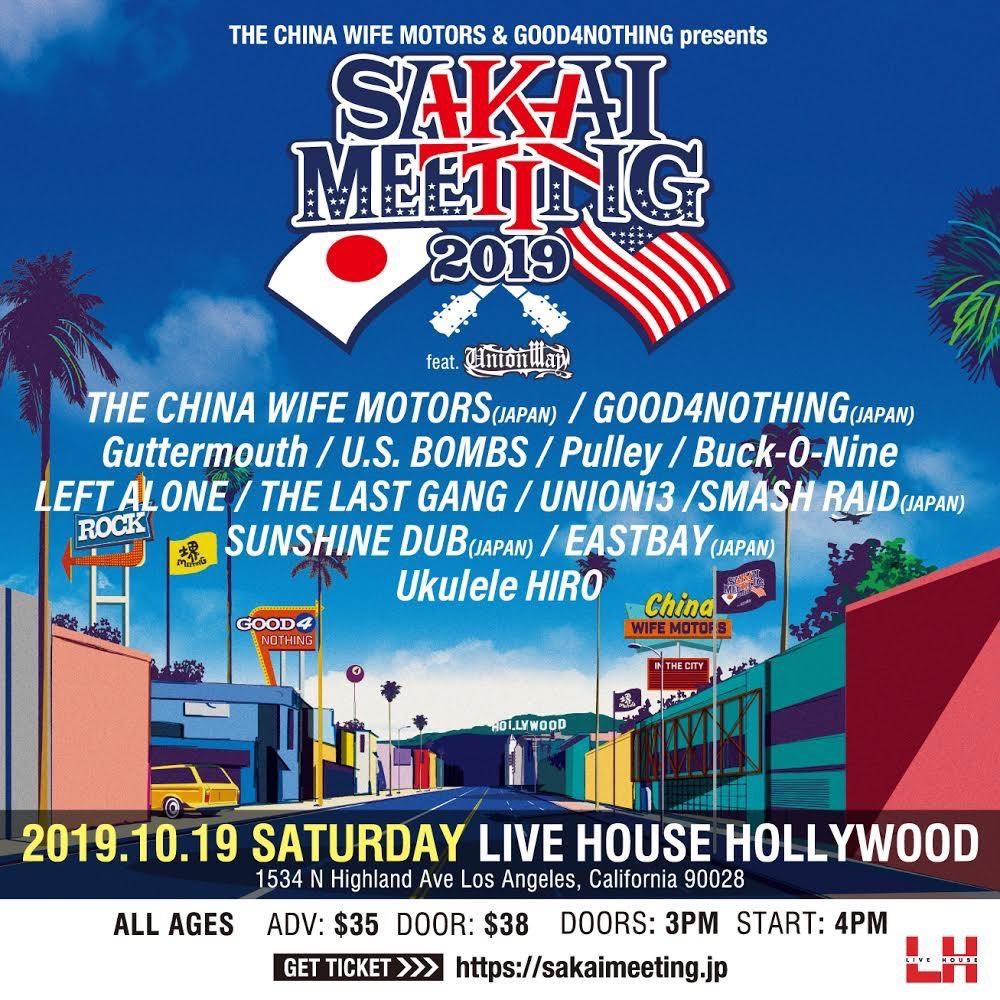 THE CHINA WIFE MOTORS & GOOD4NOTHING presents SAKAI MEETING